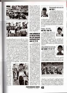 タイ雑誌5031.jpg