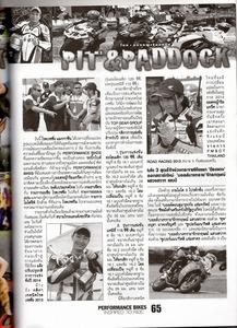 タイ雑誌7033.jpg